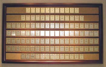 Wall of patents